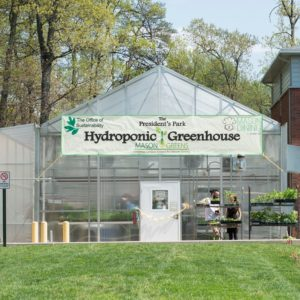 Presidents Park Greenhouse   Office of Sustainability